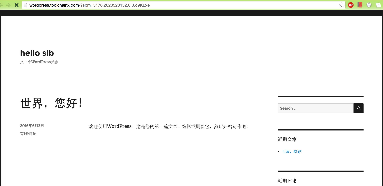 web页面