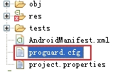 添加ProGuard配置