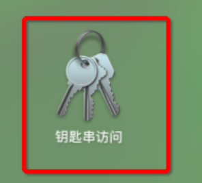 mac_key_center.png