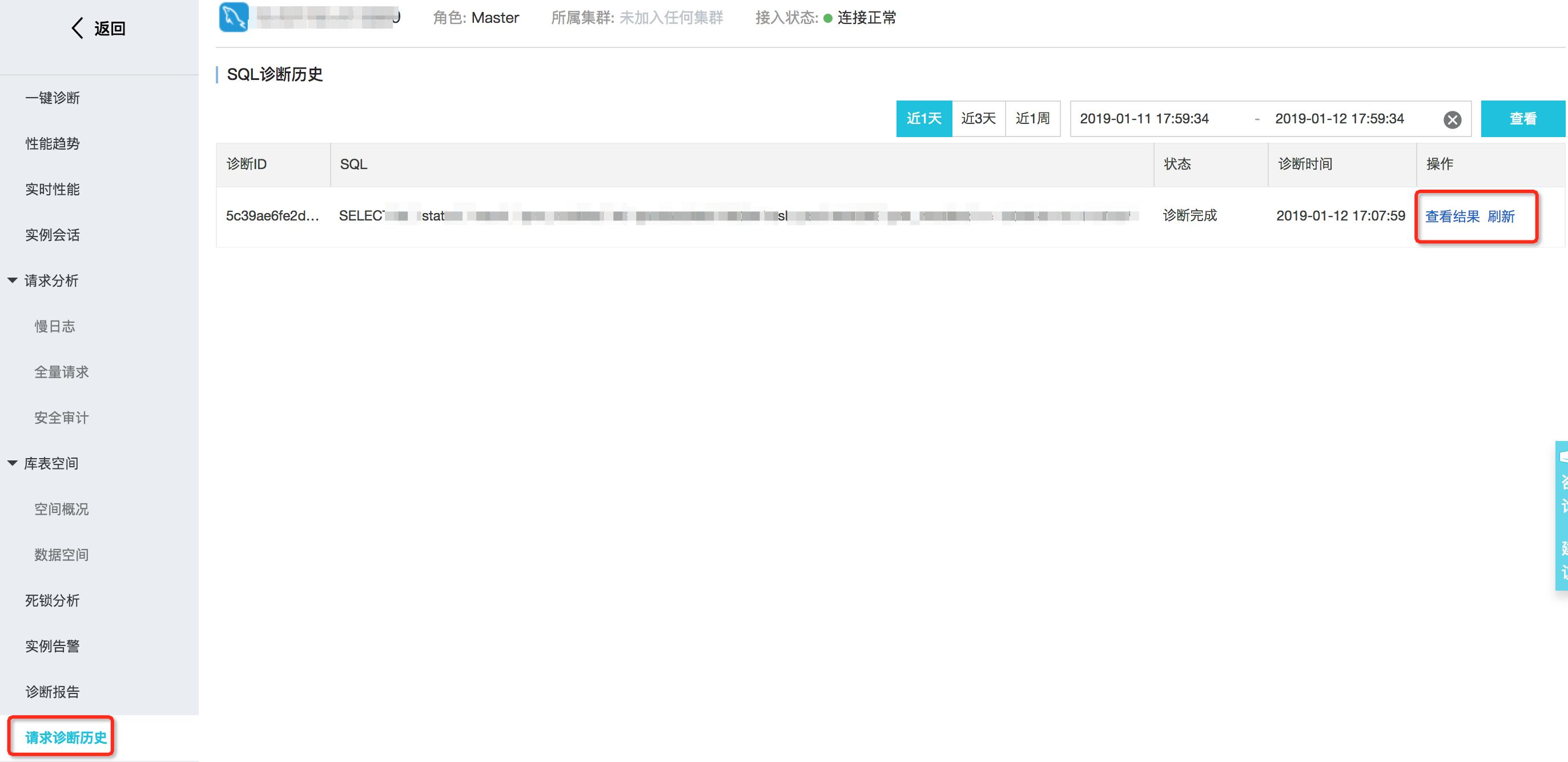 HDM_user_manual_242