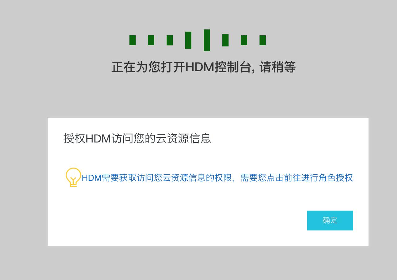 HDM_user_manual_264