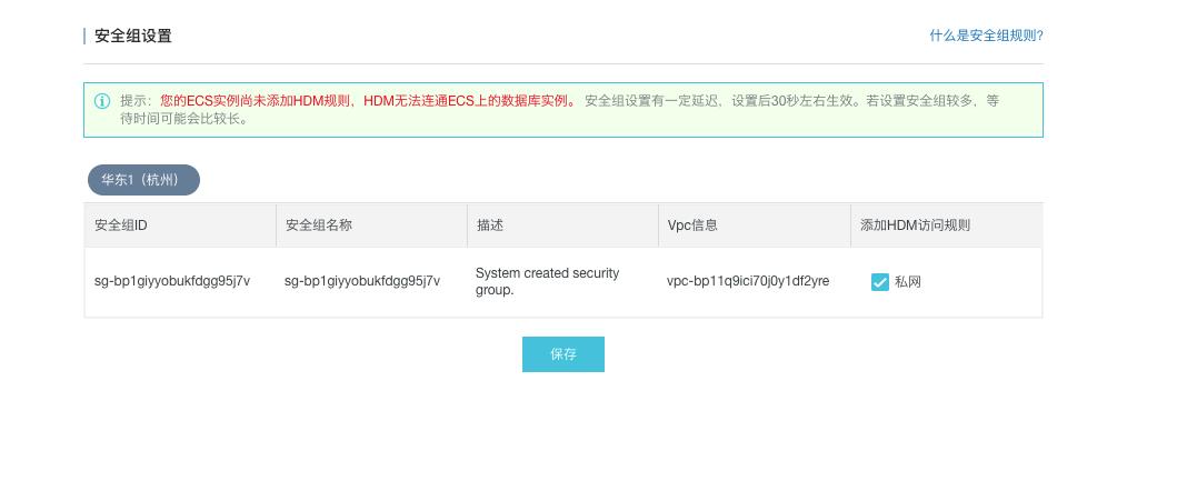 HDM_user_manual_265