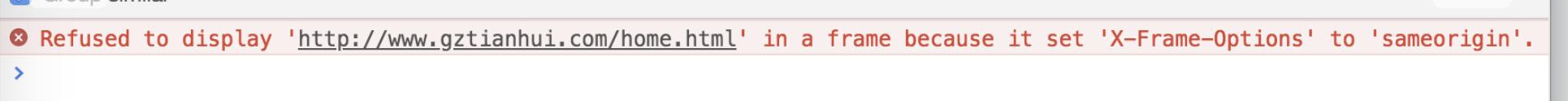 URL转发空白