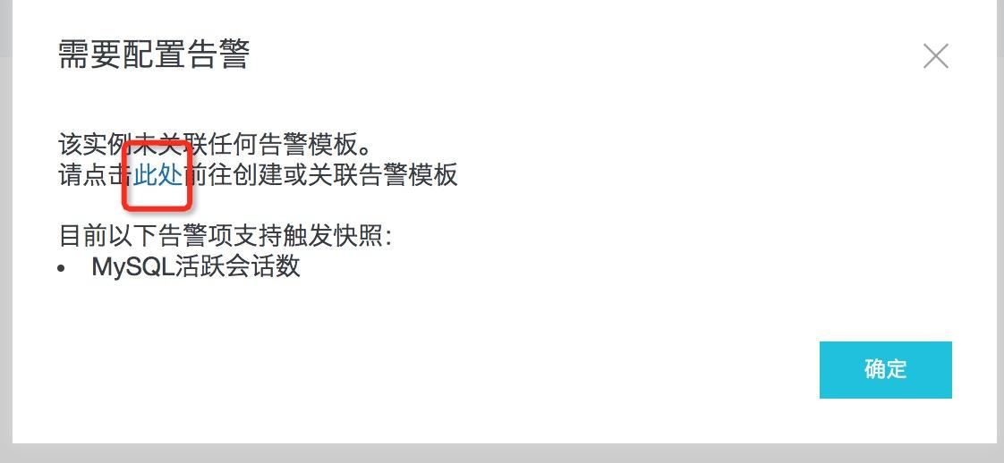 hdm_user_manual_287