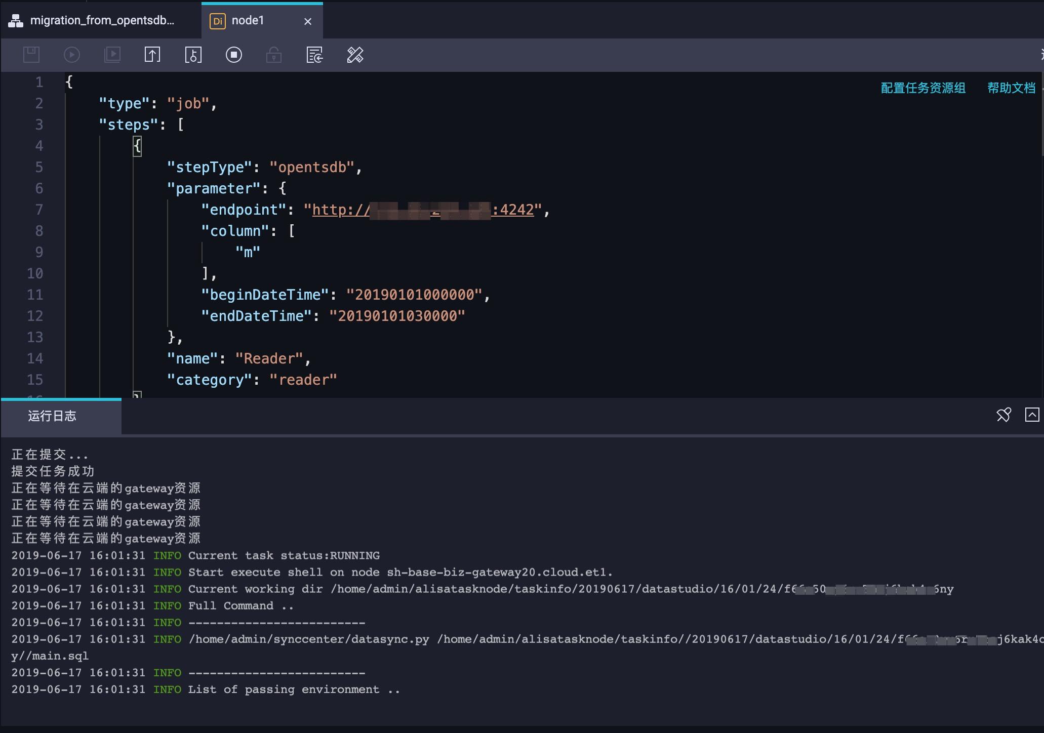 dataworks_opentsdb_2_tsdb_run