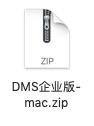 mac压缩文件