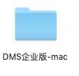 mac解压文件