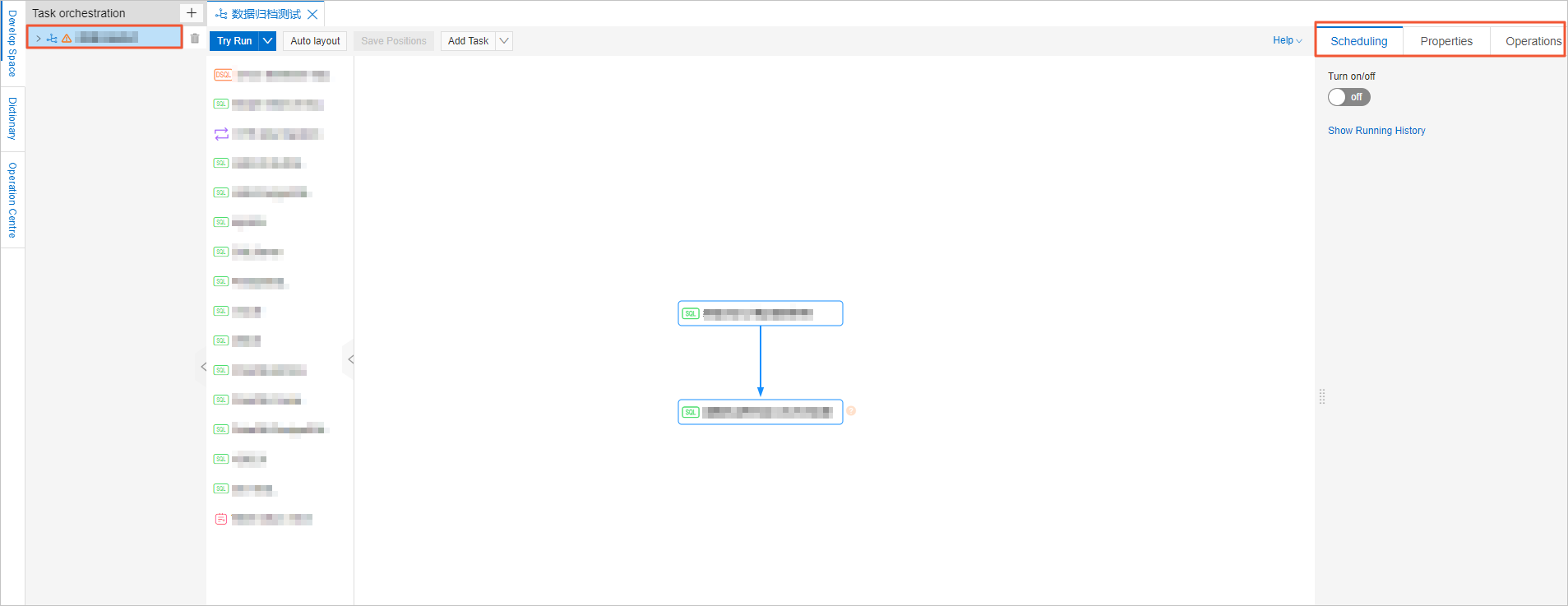 View a task flow