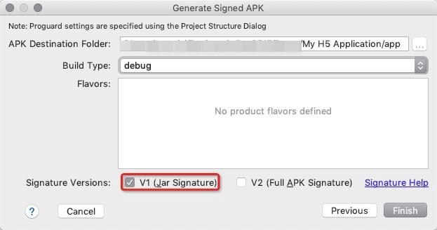 创建签名文件08
