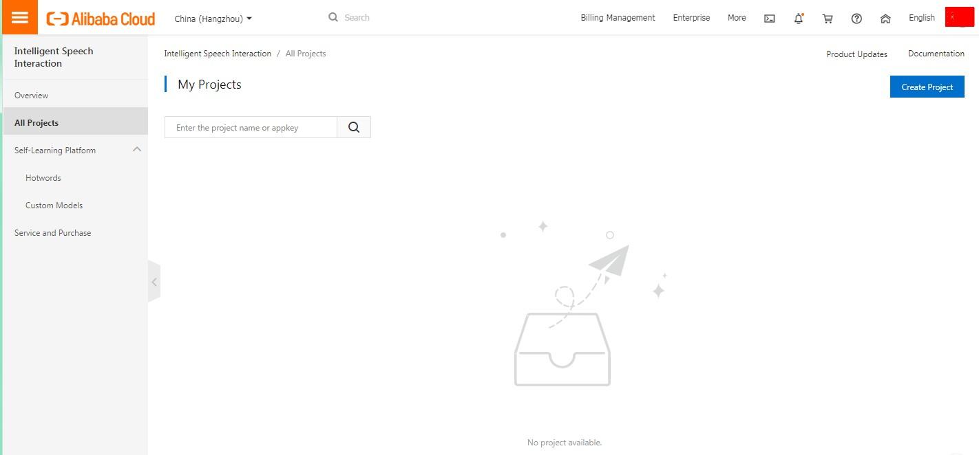 Page displayed upon frist logon