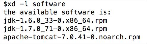 软件配置 _  rpm 文件表列表