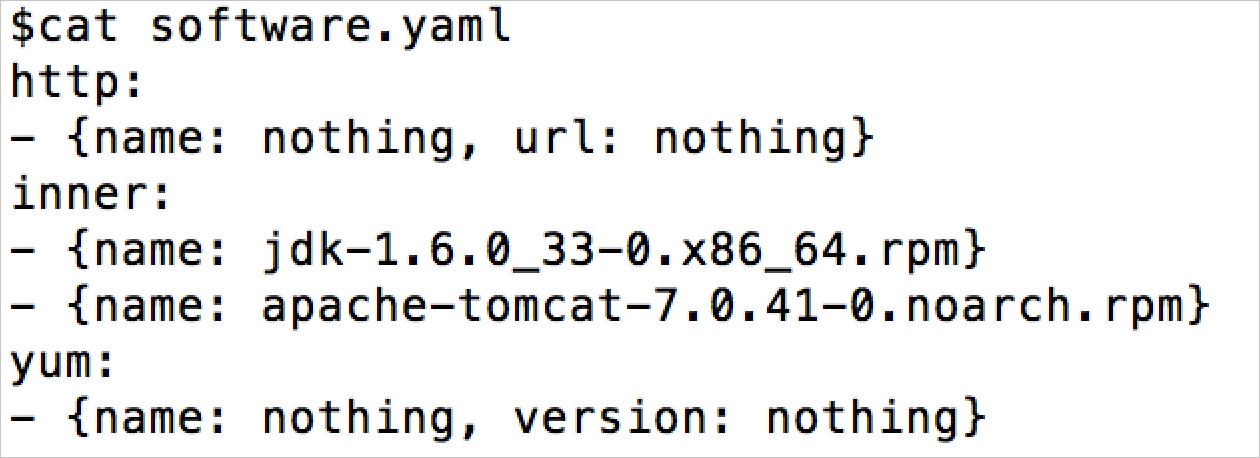 软件配置 _ 配置 software.yaml 文件