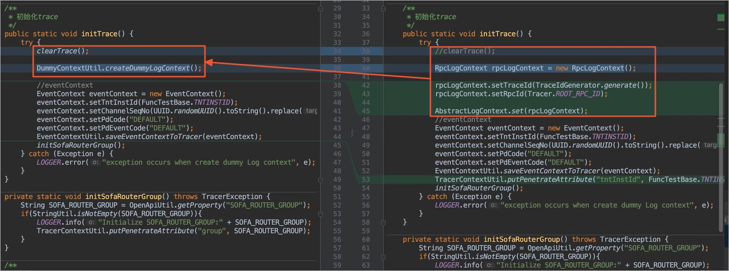 代码修改示例