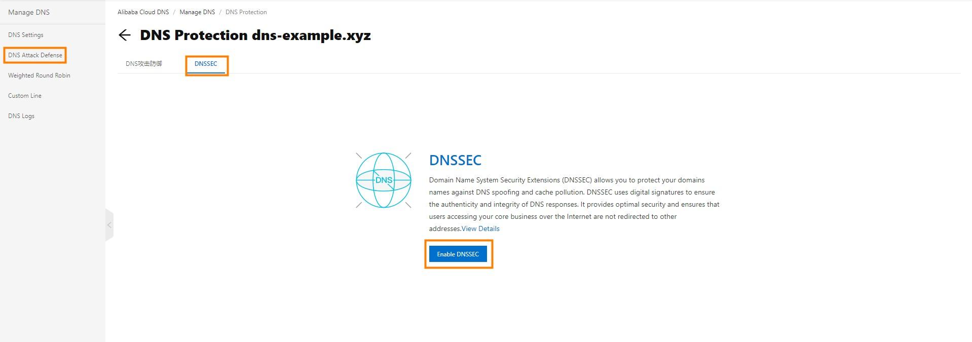 开启DNSSEC