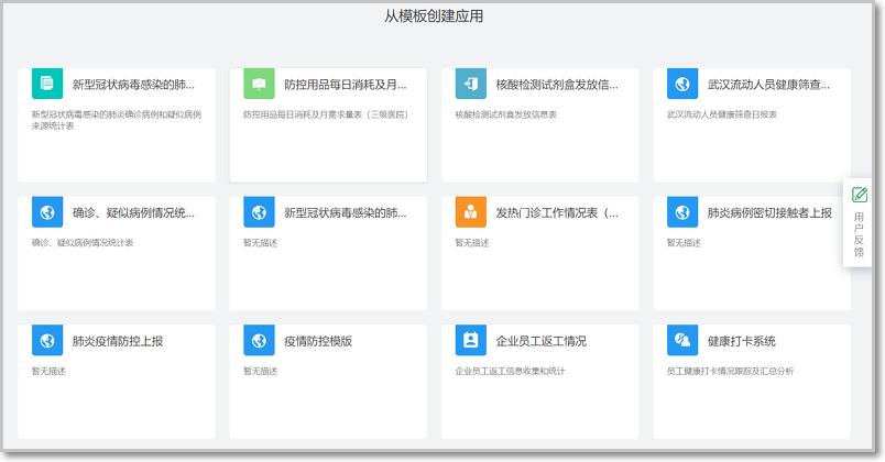 all-app