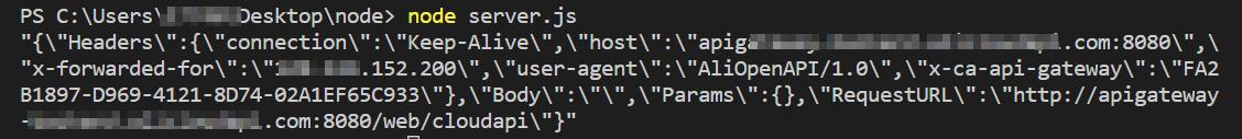 调用API