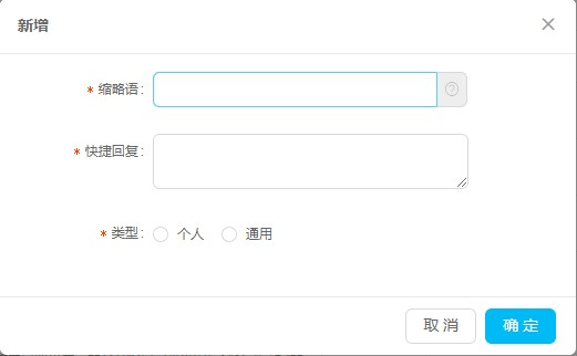 reply2
