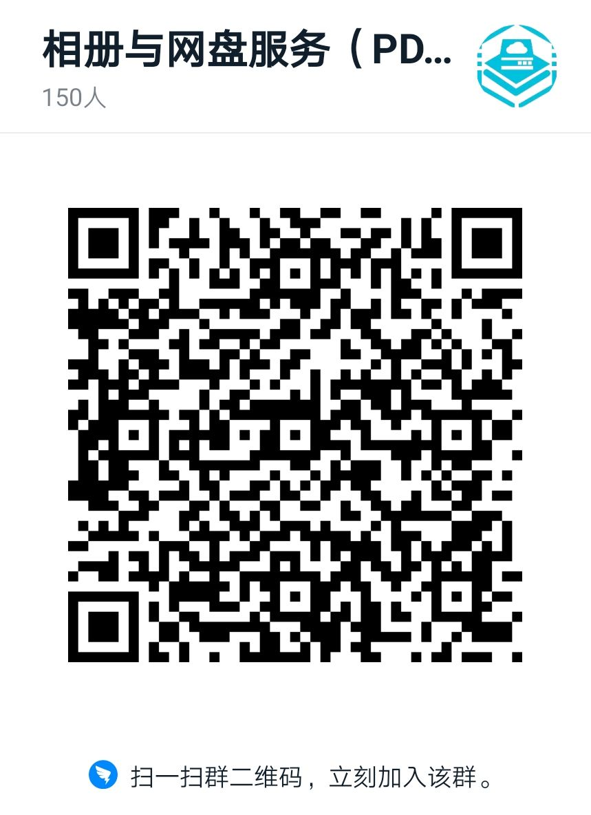 pdsgroup-qrcode
