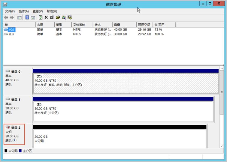 Windows 格式化数据盘_未处理的数据盘处于脱机状态