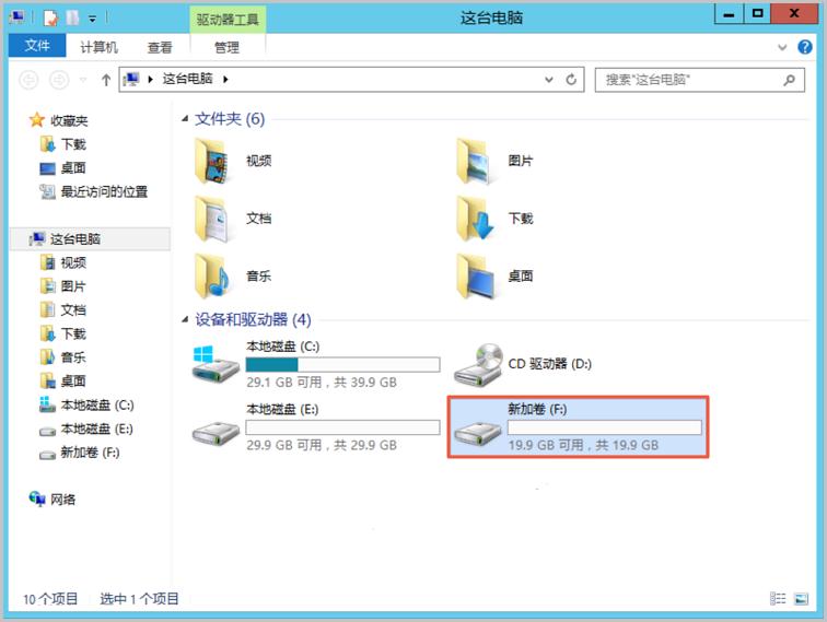 Windows 格式化数据盘_在这台电脑中查看新加卷