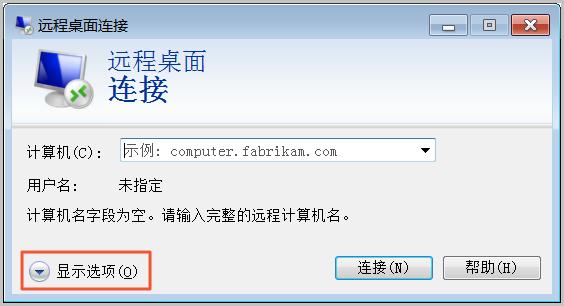 ECS _ MSTSC 远程连接 Windows 实例 _ 点击显示选项