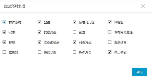 自定义列表项