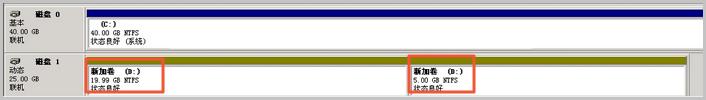 Windows_扩展卷_2003