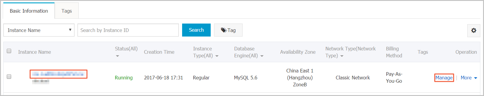 Instance list page