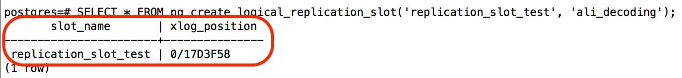 PostgreSQL 迁移_步骤 4