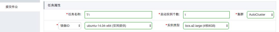 创建Job指定镜像ID