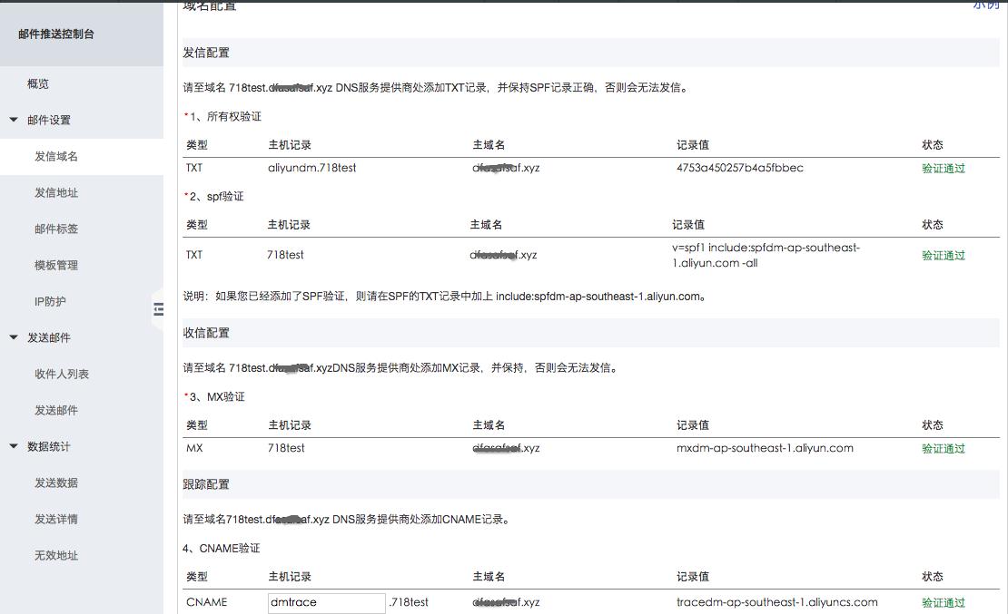 domainconfigpage