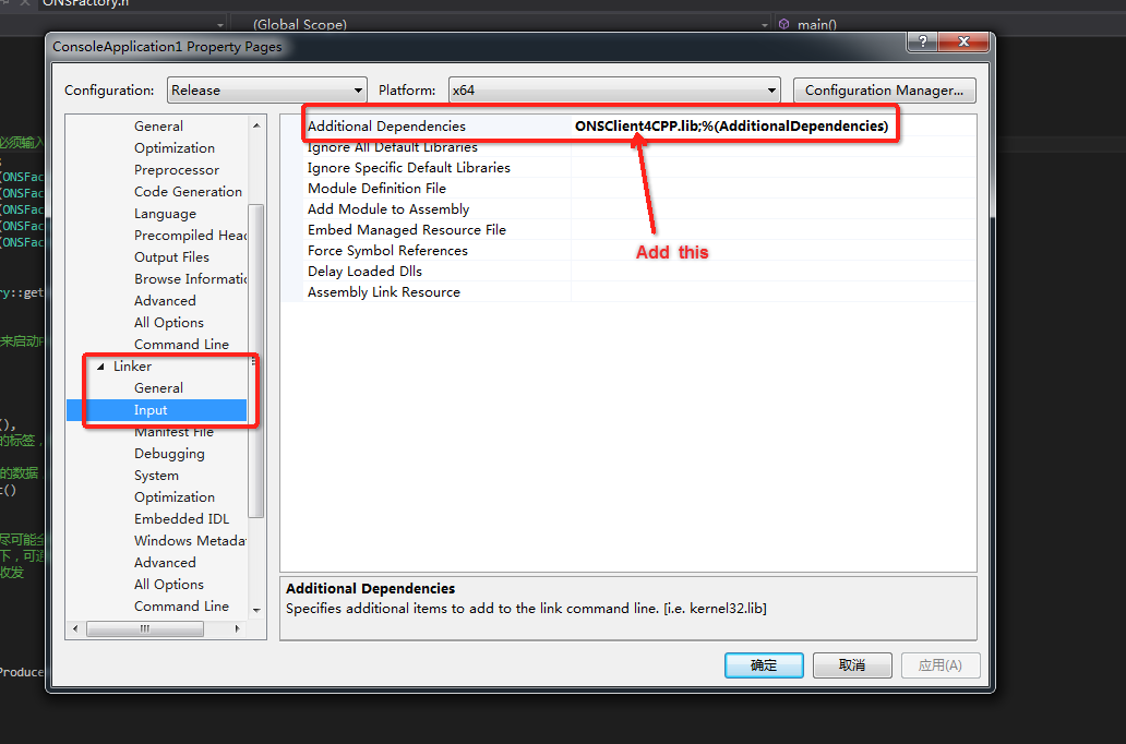 ONSCLient4CPP.lib Setting