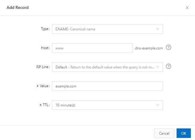 添加域名解析-4