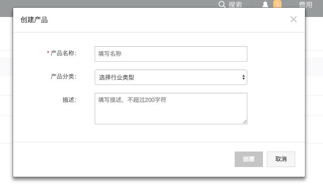 input_info
