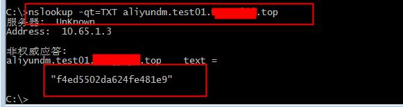windows_domain_ownership_check