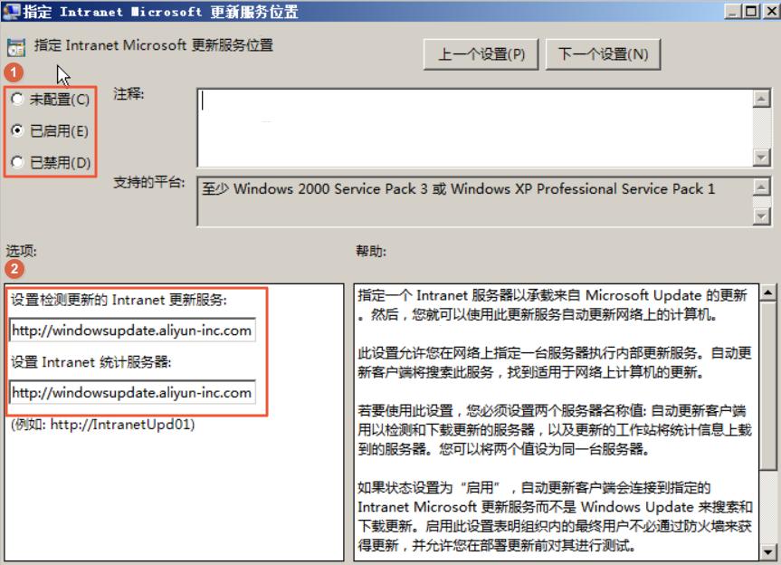 2008服务位置