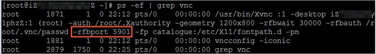 CentOS6.8_ps运行结果