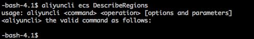SDK installation problem