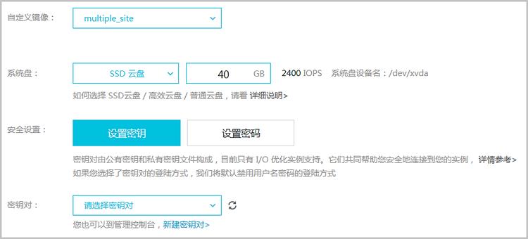 更换系统盘_Linux安全认证