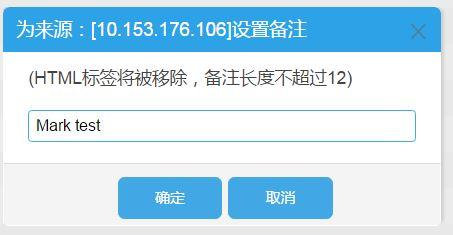 用户登录备注2