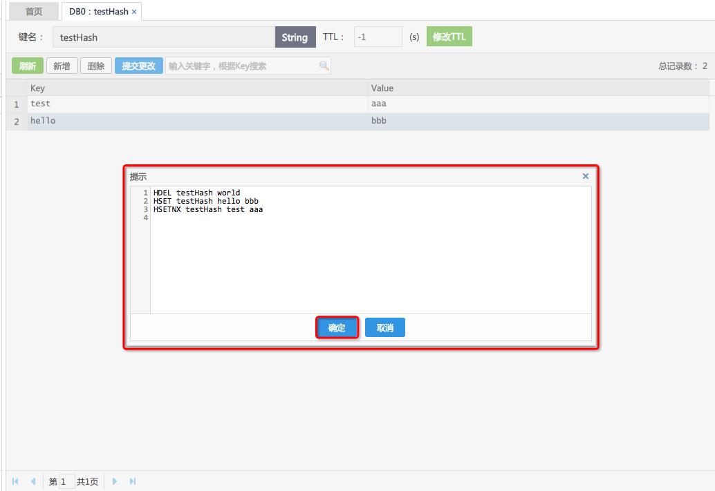 redis-edit-key-hash