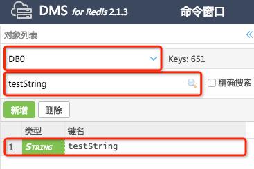 redis-edit-key-1