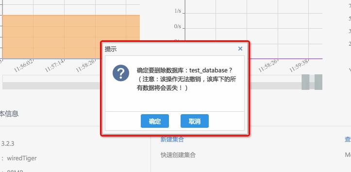 mongodb-remove-database-2