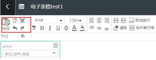 WorksheetPage