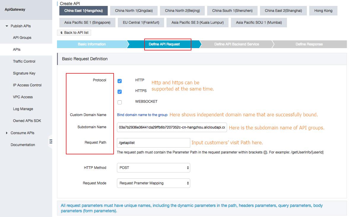 Configure API service information