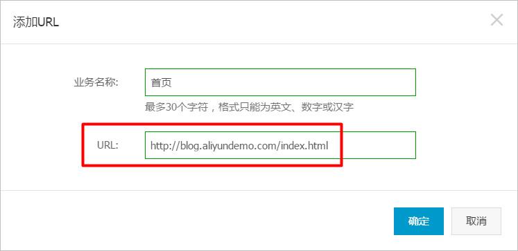 添加URL
