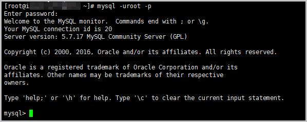成功登录MySQL数据库