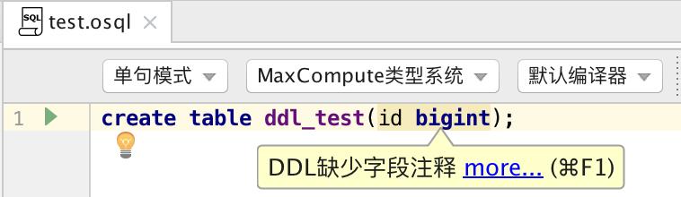 code_inspect