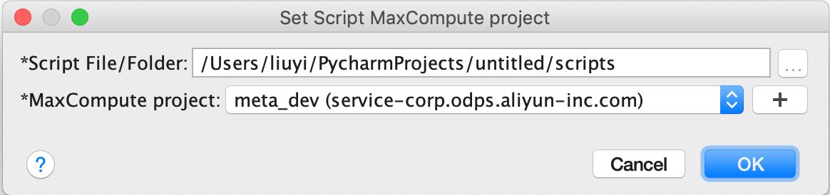 batch_set_project