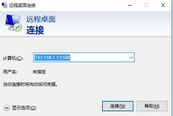 无法连接Windows实例